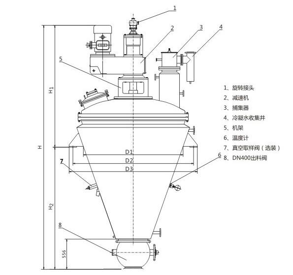 单锥真空干燥机结构图